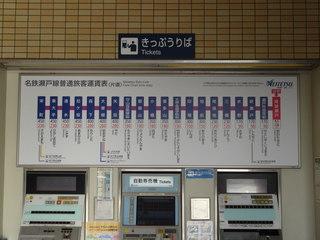 20140401-01.jpg