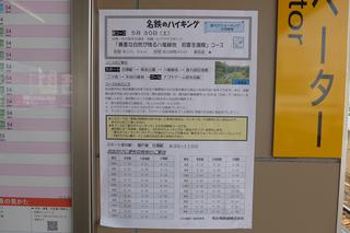 20150531-02.JPG