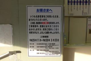 20171101-02.jpg